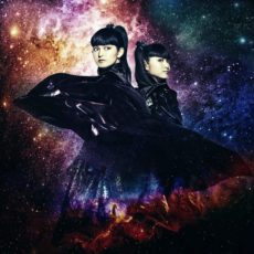 BABYMETAL-Metal-Galaxy-press-picture-album-announcement-Copyright-earMUSIC-Photo-Credit-Amuse-Inc-1000px